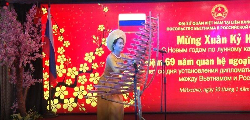 В бизнес-центре «Ханой-Москва» отметили 69-летие российско-вьетнамских дипломатических отношений