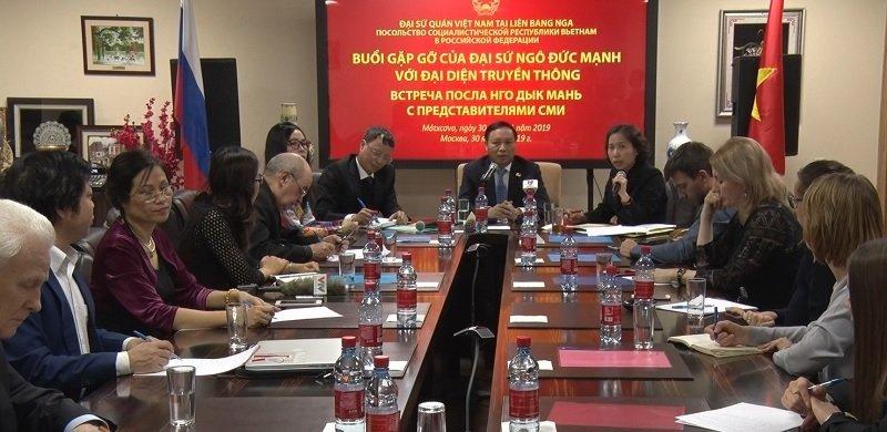 Вьетнам Встреча со СМИ.jpg