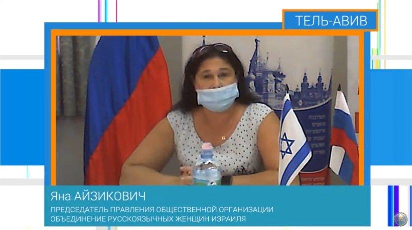 Яна Айзикович Интервью Соотечественники 3.jpg