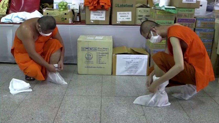 Таиланд Волонтёры 2.jpg