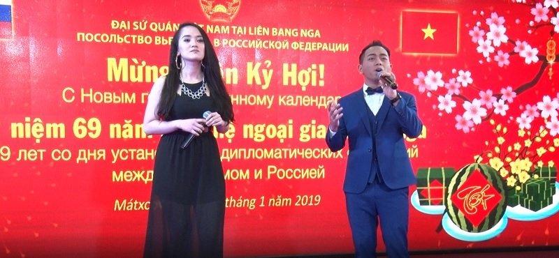 Вьетнам Певцы.jpg