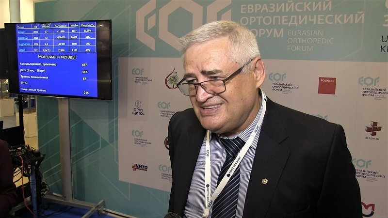 Luminaries of world medicine orthopaedic visited Eurasian forum in Moscow