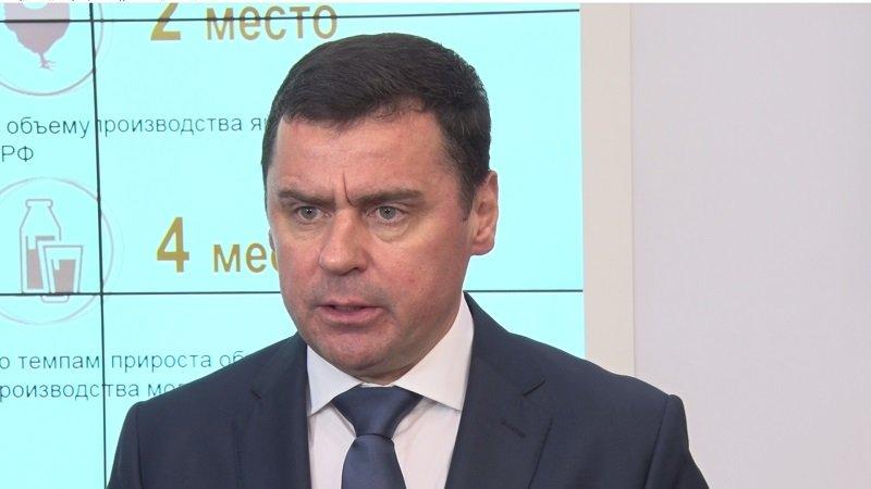 ЕАБР Ярославская область Дмитрий Миронов.jpg