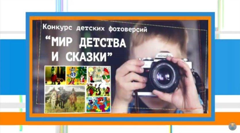 СООТЕЧЕСТВЕННИКИ 11-06.jpg