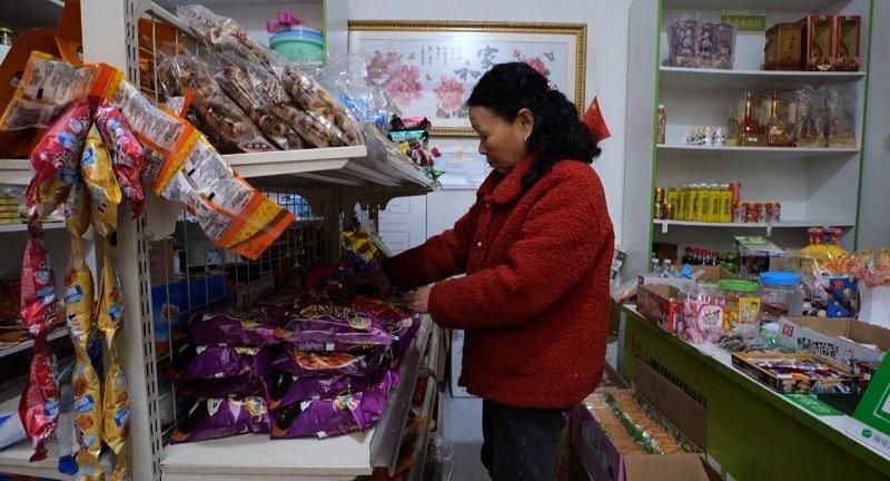 КНР Девушка Инвалид Бизнес 3.jpg