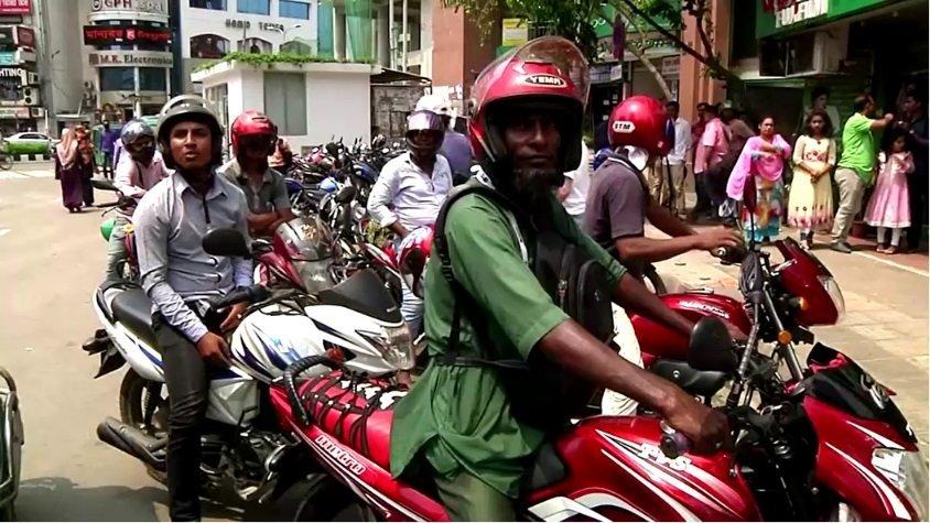 Бангладеш 3.jpg