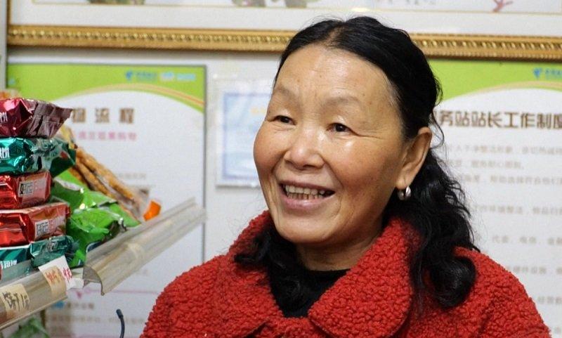 КНР Девушка Инвалид Бизнес 4.jpg
