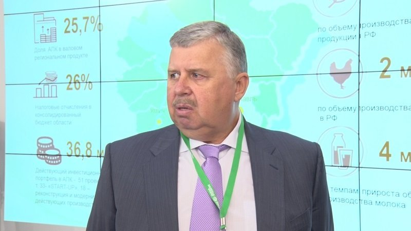ЕАБР Ярославская область Андрей Бельянинов.jpg