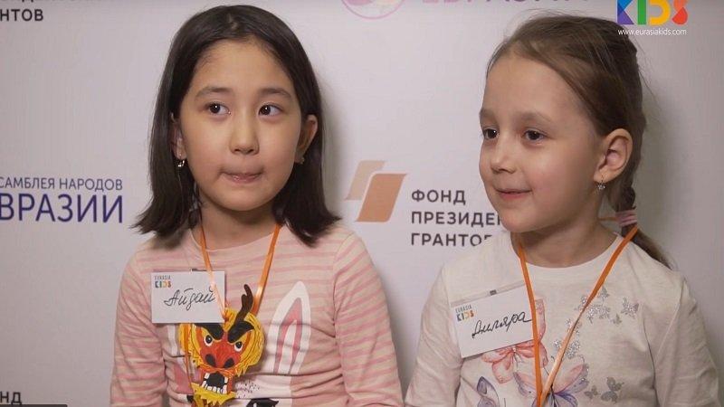 Дети Евразии 5.jpg
