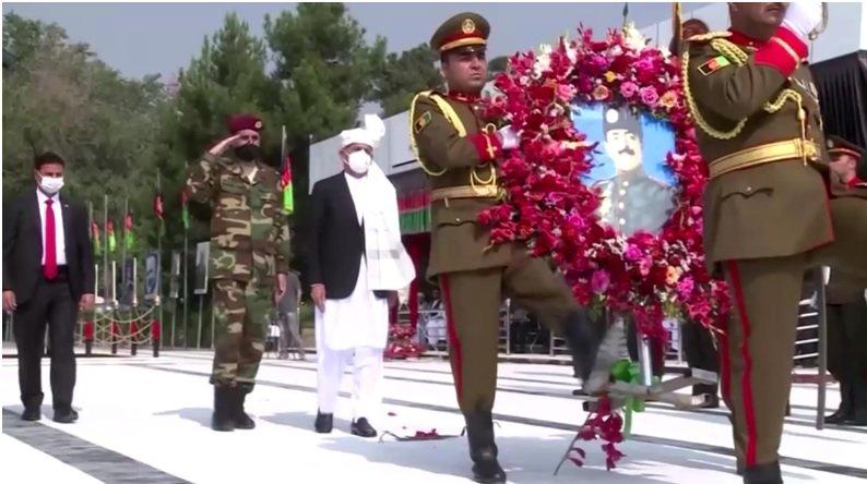 день афганистана когда отмечается красавец вошел индустрию