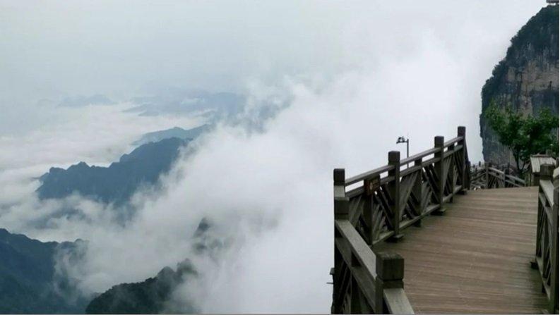 Китай Гора 5.jpg