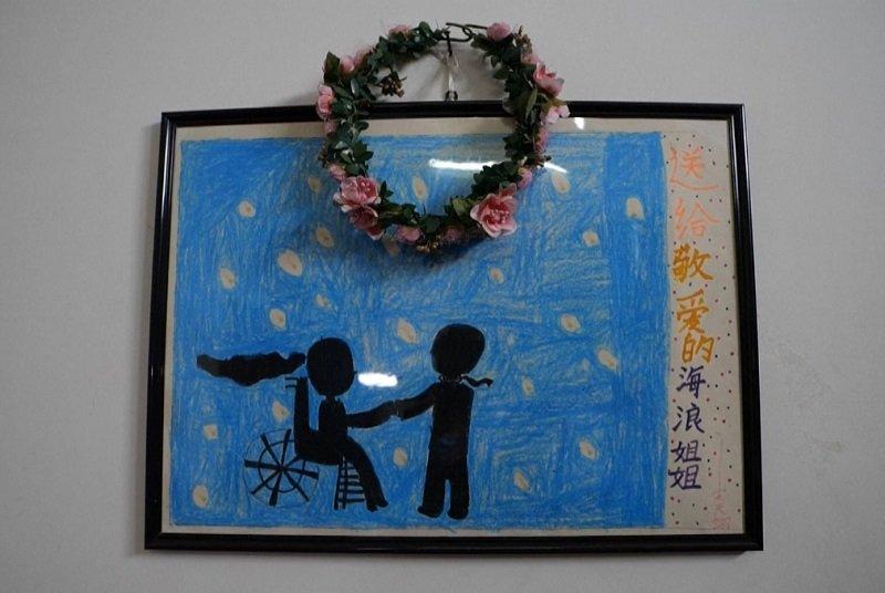 КНР Девушка Инвалид Бизнес 6.jpg