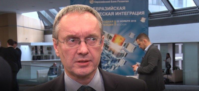 Евразийская экономическая интеграция Александр Хребтов.jpg