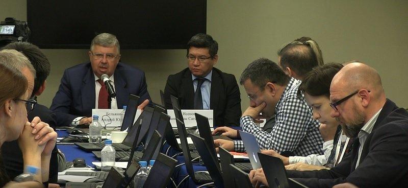 Евразийская экономическая интеграция Пресс-конференция ЕАБР.jpg