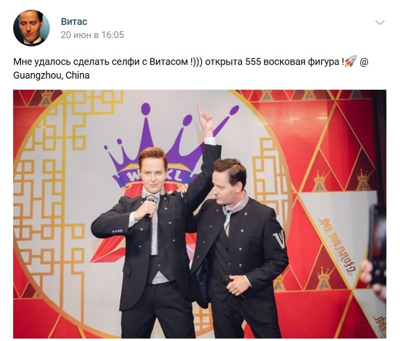 Vitas presented his wax figure at Guangzhou