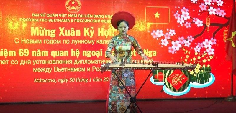 Вьетнамская музыка.jpg